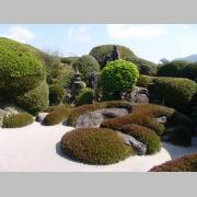 Chiran in Kyushu